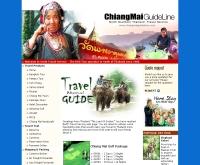 เชียงใหม่ไกด์ไลน์ - chiangmaiguidelines.com