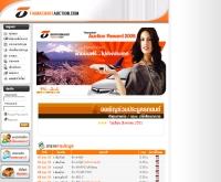 ธนชาตประมูล - thanachartauction.com