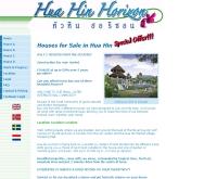 หัวหินฮอริซอน - huahinhorizon.com