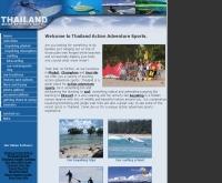 ไทยแลนด์แอคชั่นแอดเว็นเจอร์สปอร์ต - thailandactionadventuresports.com