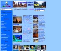 นิมบัส ทัวร์ - nimbustours.com