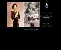 ชมรมเภสัชกรจังหวัดชลบุรี - rxchonburi.com