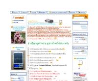 สบายช้อบ - sbayshop.com