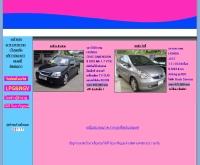 ก้องเจริญยนต์ - kcycar.com