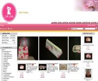 ลีลี ลาลา - lililalas.com