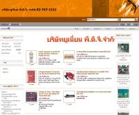 บริษัท ยูเนี่ยน พี.ดี.จี. จำกัด - unionpdg.com