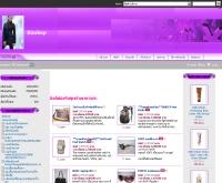 บิสชอป - bizshop-thailand.com