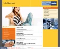 อินทสิทธิ ฮอลิเดย์ แอนด์ เซอร์วิส - itsholidays.com