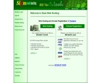 สยามเว็บโฮสติ้ง - siamwebhosting.com