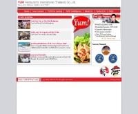 บริษัท ยัม เรสเทอรองตส์ อินเตอร์เนชั่นแนล (ประเทศไทย) จำกัด  - yum.co.th