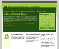 บริษัท เอเจ ฮันเตอร์ (ประเทศไทย) จำกัด - ajhunters.com