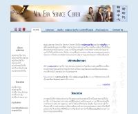 ศูนย์แปลภาษาจีน New Era แปลภาษาจีน-ไทย-อังกฤษ - neweraservice.com/
