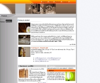 ทีคแอพพีล - teakappeal.com