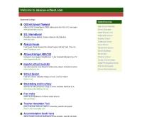 สถาบันกวดวิชาอบาคัส - abacus-school.com