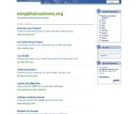 ด่านศุลกากรหนองคาย - nongkhaicustoms.org