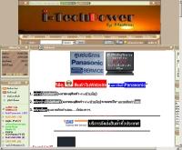 บริษัท โมเดอร์น อีเล็คทริคมอลล์ จำกัด  - i-techpower.com