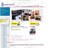 สมาคมศิษย์เก่าคณะแพทย์รามาธิบดี - rama-alumni.com