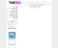 ไทยแมส - thaimess.com