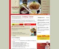 อินเตอร์คุ๊กกิ้งเซ็นเตอร์ - intercookingcenter.com