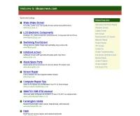 ไอเดียสกรีน - ideascreen.com