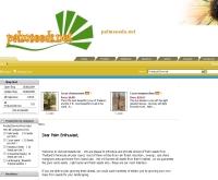 ปาล์มซี๊ด - palmseeds.net
