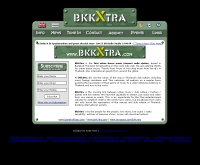 บีเคเค เอ็กซ์ตร้า - bkkxtra.com