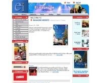อี.ไอ. แมกกาซีน - ei-magazine.com