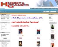 ฮอบบี้แอนด์เกมส์ - hobbyandgames.com