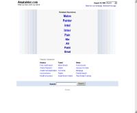 บริษัท อมตะ อินเตอร์เนชั่นแนล เน็ตเวิร์ค จำกัด    - amatainter.com
