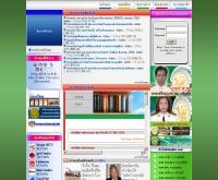 องค์การบริหารส่วนตำบลบ้านดง - bandongsao.com