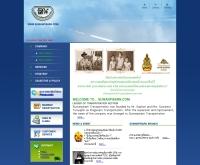 บริษัท สุวรรณไพศาลขนส่ง จำกัด - suwanpisarn.com