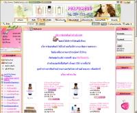 ไทยเพอร์ฟูมทูยู - thaiperfume2u.com