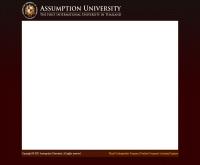 มหาวิทยาลัยอัสสัมชัญ (เอแบค) - au.edu