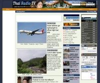 ไทย เรดิโอ ทีวี - thairadiotv.com/