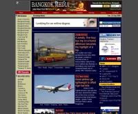 บางกอก มีเดีย - bangkokmedia.com