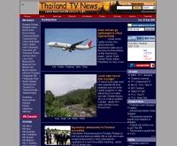 ไทยแลนด์ ทีวี นิวส์ - thailandtvnews.com