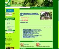 บ้านสวนทานตะวัน - bs-thantawan.com