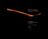 กิตติชัย - kittichairestaurant.com