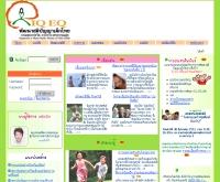 โครงการพัฒนาระบบฐานข้อมูล IQ EQ เด็กไทย - iqeqdekthai.com