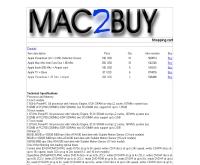 แม็คทูบาย - mac2buy.com