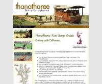 ธนธานี  - thanatharee.com