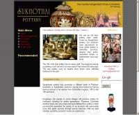สุโขทัย พอร์เทอรี่ - sukhothaipottery.com