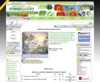 ฟาร์มแม่โจ้ดอทคอม  - maejo.com