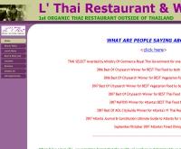 เลอไทย - lethai.org