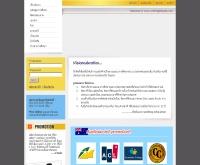 บริษัท วิชั่น เอ็ดดูเคชั่น จำกัด - workingeducate.com