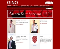 จีโน่ เทเลอร์ แฟชั่น - ginoshirt.com
