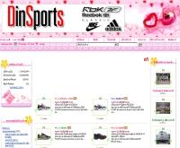 อินทรสอาด  - dinsports.com