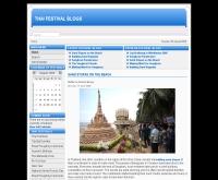 ไทยเฟสติวัลบล็อกดอทคอม - thaifestivalblogs.com