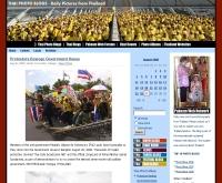 ไทยโฟโต้บล็อกดอทคอม - thaiphotoblogs.com