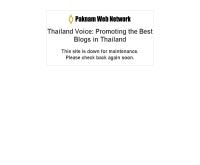 ไทยแลนด์วอยซ์ดอทคอม - thailandvoice.com